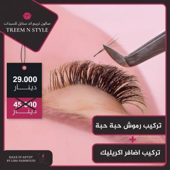 Individual lashes application +acrylic nails