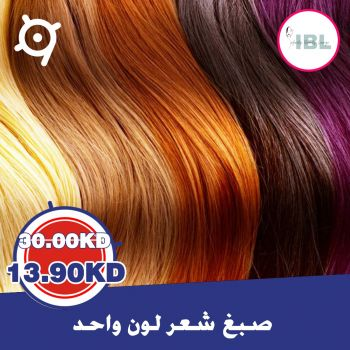 Hair dyeing (One Color)