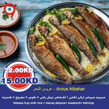 Sebass tray with rice + maraq daqoos+ maaboch+ tahiniya