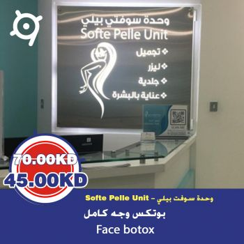 Face botox from Softe Pelle Unit