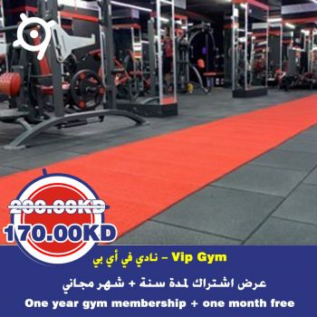 One year gym membership + one month free